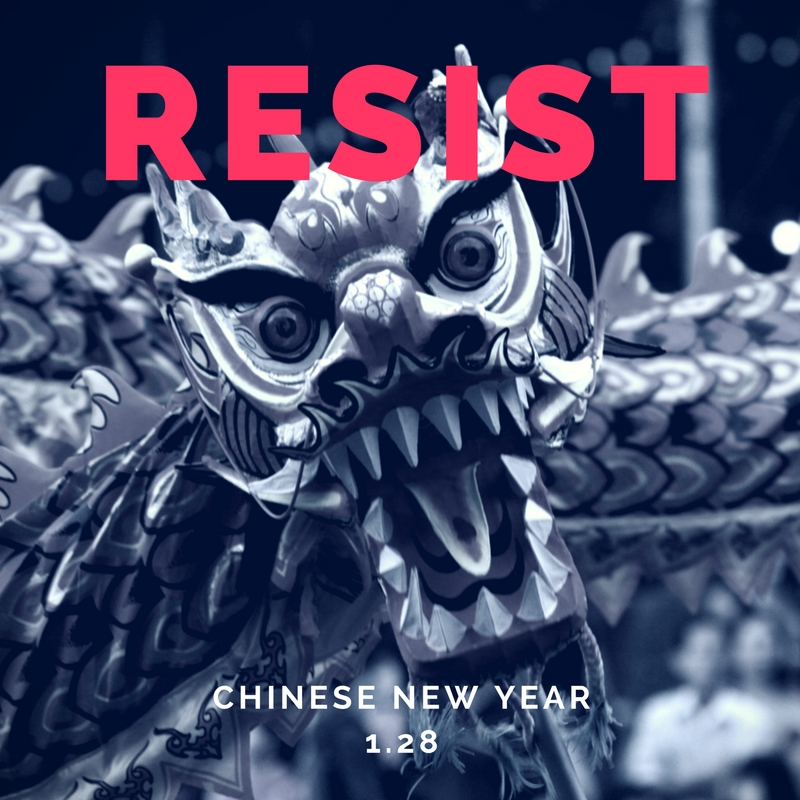 Resist - Chinese New Year